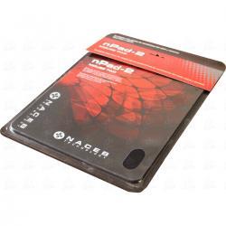 Si buscas Mousepad Naceb Na-556 /antiderrapante P/mouse Optico O Laser puedes comprarlo con DD TECH está en venta al mejor precio