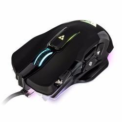 Si buscas Mouse Gamer Game Factor Mog600 10 Botones Config - 8200dpis puedes comprarlo con DD TECH está en venta al mejor precio