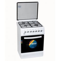 Si buscas Cocina Enxuta 4 Hornallas Encendido Electronico Grill Nnet puedes comprarlo con MEXXCOMPUTACION está en venta al mejor precio