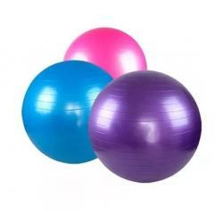 Si buscas Pelota De Pilates Fitness Gym 65 Cms 750 Grs + Inflador Nnet puedes comprarlo con DRACMA STORE está en venta al mejor precio