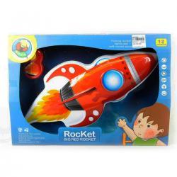 Si buscas Lampara Cohete Con Música Oferta Imperdible Juguetes Niño puedes comprarlo con ELECTROVENTAS ONLINE está en venta al mejor precio