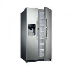 Si buscas Heladera Sida By Side Samsung Inverter 712lts Rs25h613sl puedes comprarlo con FUTUROXXI DIMM está en venta al mejor precio