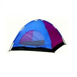 Si buscas Carpa Camping 4 Personas 2m X 2m X 1.3m Impermeable Con Maya puedes comprarlo con GLORIAYANETHMORENOURIBE está en venta al mejor precio