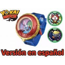 Yokai Watch Reloj Yo-motion Proyector Español Hasbro
