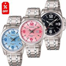 Si buscas Reloj Casio Dama Ltp1314 - Cristal Mineral - Fechador - Cfmx puedes comprarlo con CFMX está en venta al mejor precio