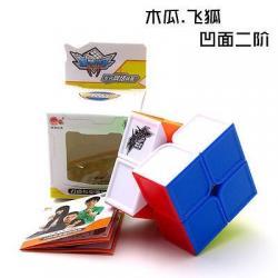 Si buscas Cyclone Boys Feihu 2x2 Colored puedes comprarlo con MCKTOYS está en venta al mejor precio