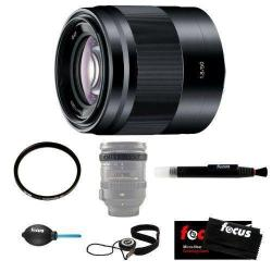 If you are looking Sony SEL50F18/B 50mm f/1.8 Lens with Tiffen 49mm UV Protector and Accesories you can buy to focuscamera, It is on sale at the best price
