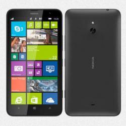 Si buscas Nokia Lumia 1320 puedes comprarlo con CONSOLESEXPERT está en venta al mejor precio