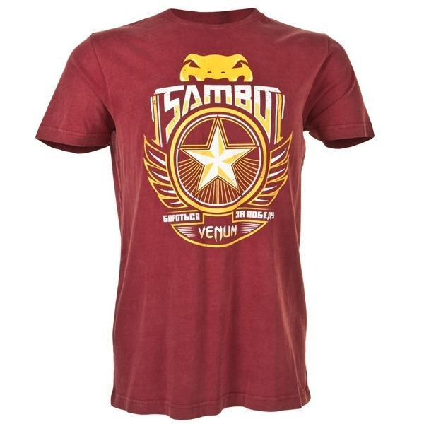 Si buscas Remera Venum Sambo Rojo-talle L puedes comprarlo con DRACMA STORE está en venta al mejor precio